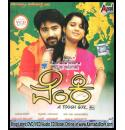 Venki - 2009 Video CD