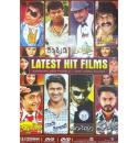 Latest Hit Films - New 2013 Kannada Films Video Songs DD 5.1 DVD