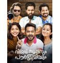 Vijay Superum Pournamiyum - 2019 DD 5.1 DVD
