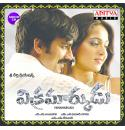 Vikramarkudu - 2006 Audio CD