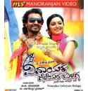 Vinayaka Geleyara Balaga - 2011 Video CD