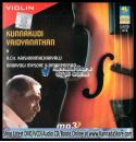 Violin (Instrumental Collections) Carnatic Classical MP3 CD