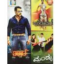 Viraat - Brundavana - Mandya (Darshan Action Movies) Combo DVD