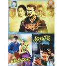 Viraat - Kalasipalya - Ayya (Darshan Action Movies) Combo DVD