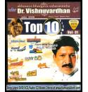 Vishnuvardhan Top 10 Films Super Hit Film Songs Vol 1 MP3 CD
