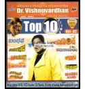 Vishnuvardhan Top 10 Films Super Hit Film Songs Vol 2 MP3 CD