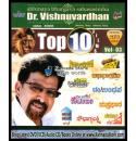 Vishnuvardhan Top 10 Films Super Hit Film Songs Vol 3 MP3 CD