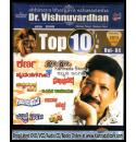 Vishnuvardhan Top 10 Films Super Hit Film Songs Vol 4 MP3 CD