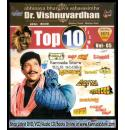 Vishnuvardhan Top 10 Films Super Hit Film Songs Vol 5 MP3 CD