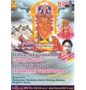 Vishnu Sahasranamam - Sanskrit Devotional MP3 CD