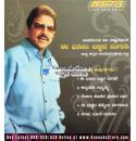 Vishnuvardhan Super Hit Films Songs Collections (5 MP3 CD Set)