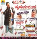 Vishuvardhan Film Songs Vol 1 - Hrudayavanta MP3 CD