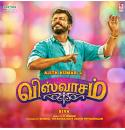 Viswasam - 2019 Audio CD