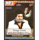 Vol 57-Songs from Shankar Nag Kannada Films MP3 CD