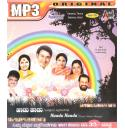 Vol 76-Haadu Haadu (Ever Solo Songs) MP3 CD