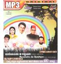 Vol 77-Mareyadiru Aa Shakthiya (Ever Solo Songs) MP3 CD
