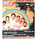 Vol 78-Barthale Kanasina Rani (Ever Solo Songs) MP3 CD