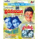 Vasantha Geetha - Ravi Chandra - Shruthi Seridaaga Audio CD