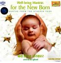 Well Being Mantras For The New Born (Spiritual) Audio CD