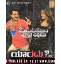 Yaaradu - 2009 Audio CD