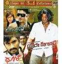 Yaare Koogadali - Dhool - Anna Bond (Action) Combo DVD