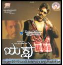 Yaksha - 2010 Audio CD
