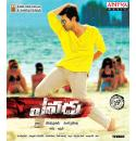 Yevadu - 2014 Audio CD