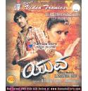 Yuva - 2009 Video CD