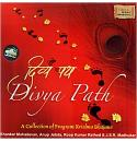 Divya Path - Collections of Fragrant Krishna Bhajans (Spiritual)