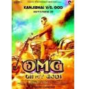 Oh My God! - 2012 (Hindi Blu-ray)