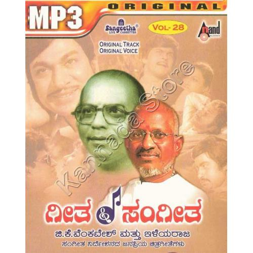 Vol 28-Geetha Sangeetha - Ilayaraja & GK Venkatesh Hits MP3 CD
