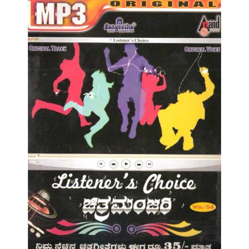 Vol 54-Listeners Choice - Chitramanjari MP3 CD