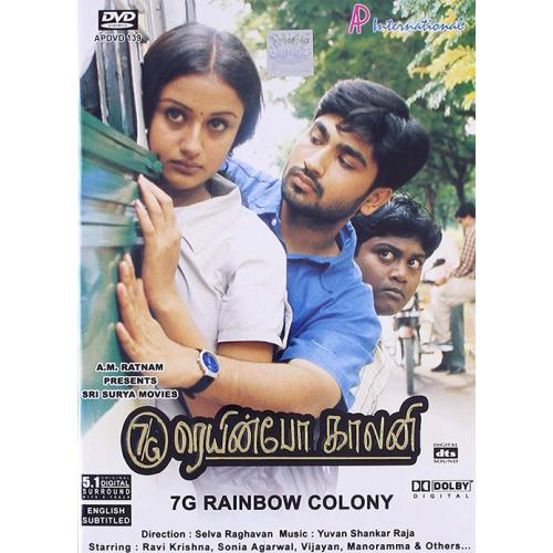 7/G Rainbow Colony - 2004 DD 5.1 DVD