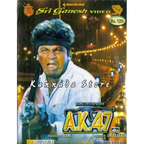 AK 47 - 1999 Video CD