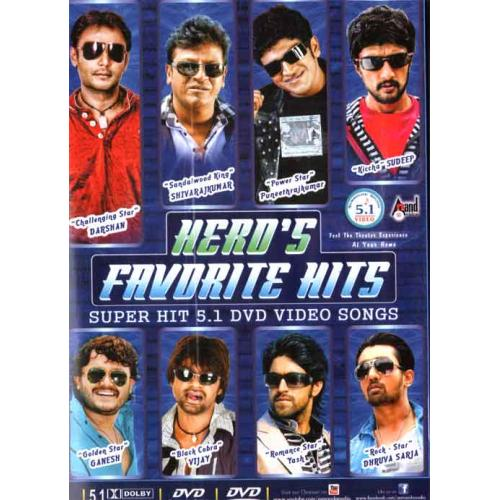 Hero Favorite Hits - 2012 Superhit Video Songs DD 5.1 DVD