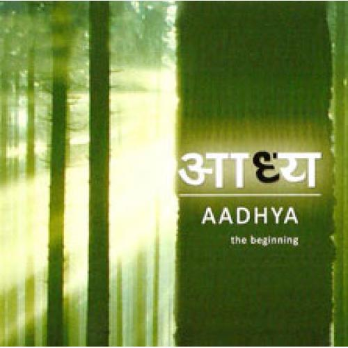 Aadhya - The Begining (Spiritual) - Uma Mohan Audio CD