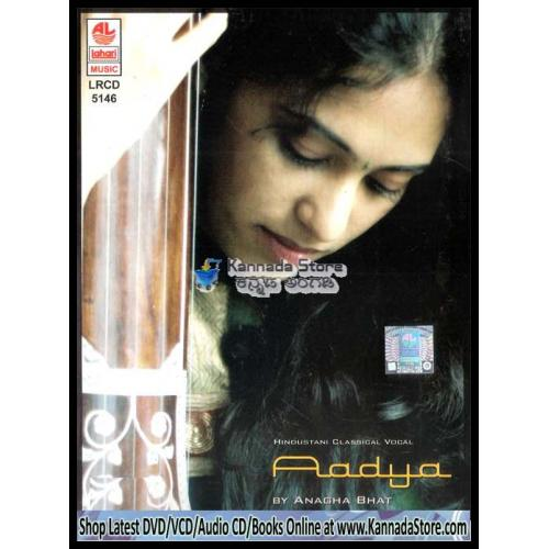 Aadya (Hindustani Classical Vocal) - Anagha Bhat Audio CD