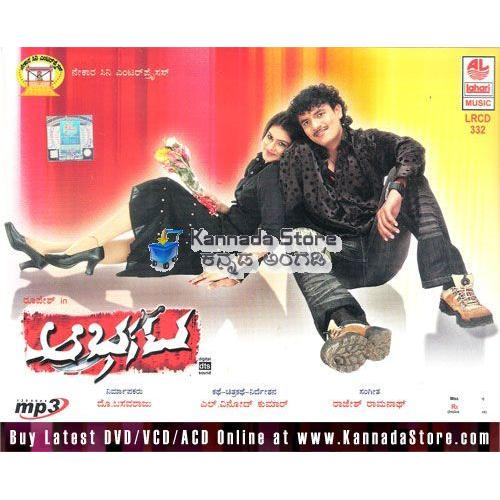 Aarbhata - 2009 MP3 CD + Other Superhits Songs