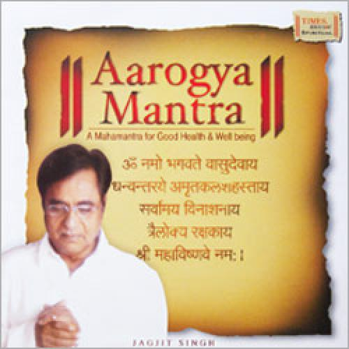 Aarogya Mantra - A Mahamantra For Good Health And Well Being CD