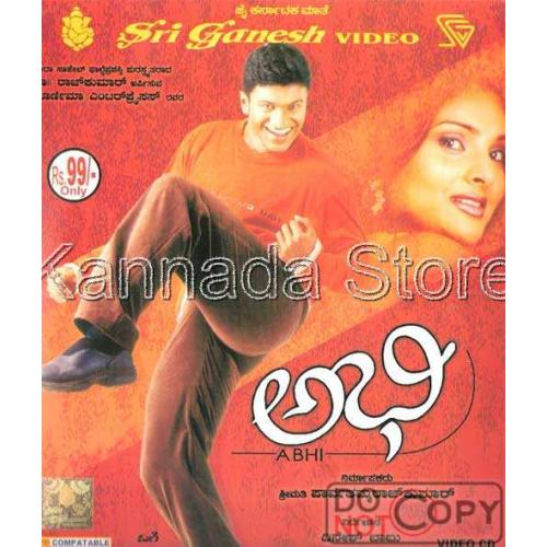 Abhi - 2002 Video CD