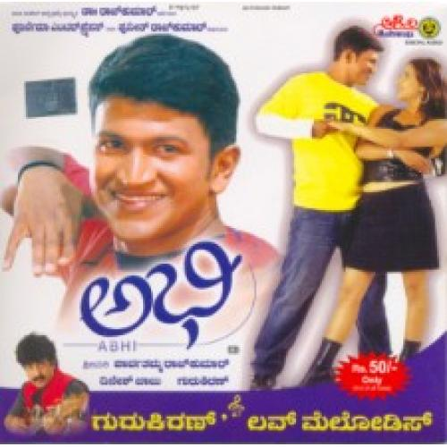 Abhi - 2002 Audio CD