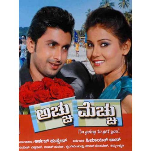 Achchu Mechchu - 2011 Video CD