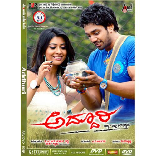 Addhuri - 2012 Video CD