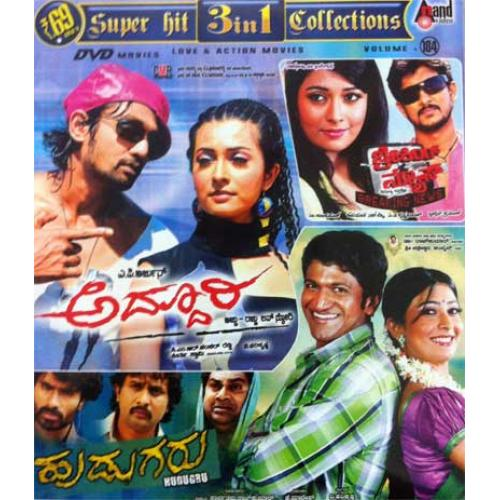 Breaking News - Addhuri - Hudugru Combo DVD