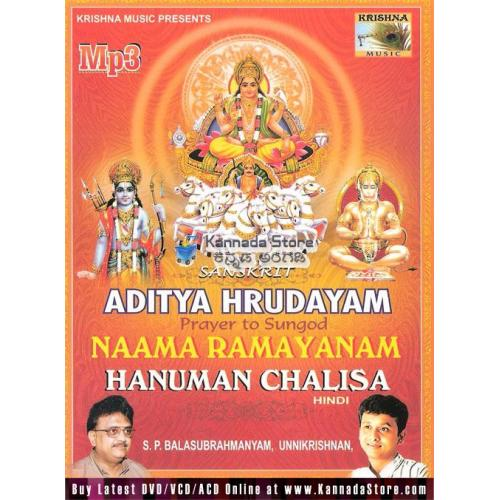 Aditya Hrudayam & Others Sanskrit Stotras MP3 CD