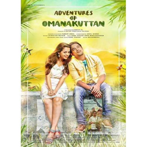 Adventures of Omanakuttan - 2017 DD 5.1 DVD