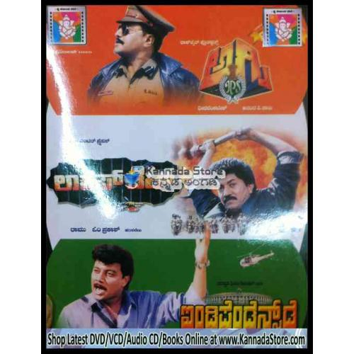 Agni IPS - Lockup Death - Independence Day (Action) Combo DVD