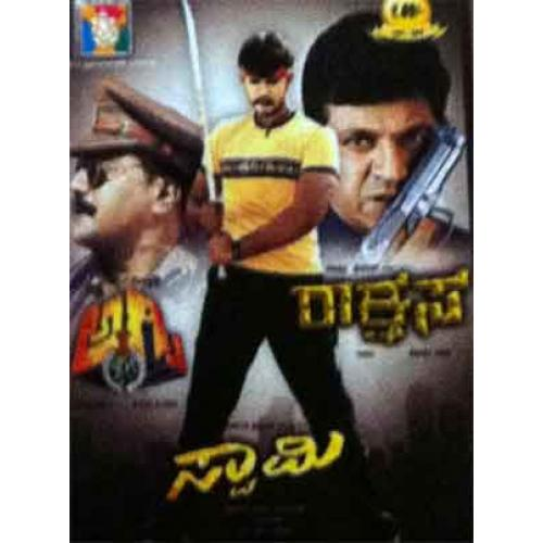 Agni IPS - Raakshasa - Swamy (Action) Combo DVD
