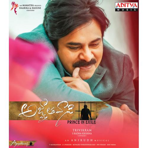 Agnyaathavaasi - 2018 Audio CD