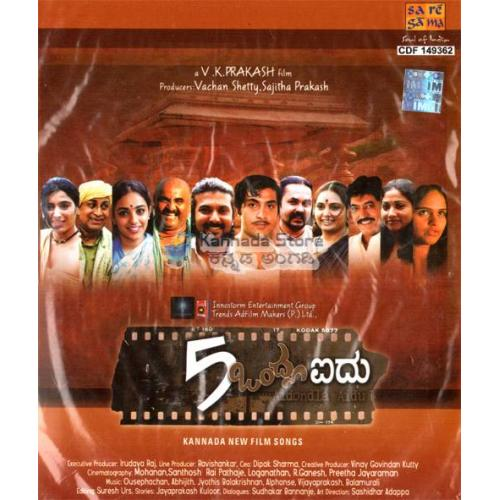 Aidondla Aidu - 2011 Audio CD